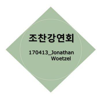 [April 13, 2017] Dr. Jonathan Woetzel
