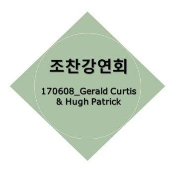 [June 8, 2017]  Dr. Gerald Curtis &  Hugh Patrick