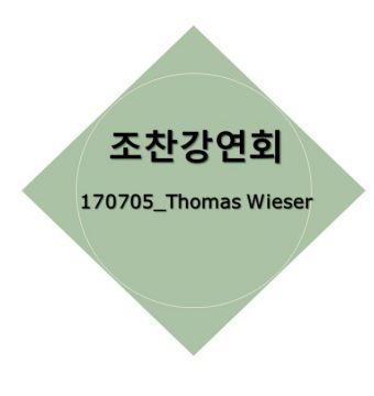 [July 5, 2017]  Mr. Thomas Wieser