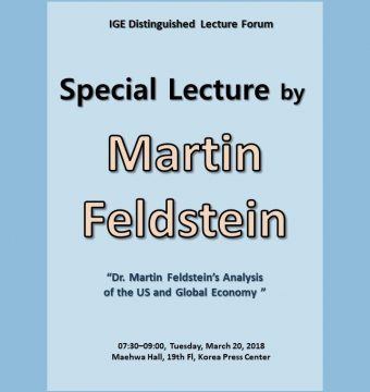 [March 20, 2018] Dr. Martin Feldstein