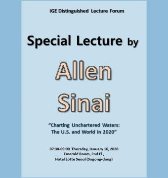 [January 16, 2020] Dr. Allen Sinai