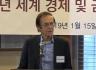 """""""2019년 세계 경제 및 금융 전망:과연 경기 확장세는 지속될 것인가?""""(Dr. Allen Sinai)"""