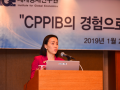 """""""Setting up Canada's National Pension System for Success – CPPIB's Perspectives"""" (Ms. Suyi Kim)"""
