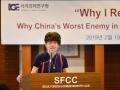 """""""내가 중국 경제를 여전히 낙관하는 이유: 왜 중국의 단기적 악재가 장기적 호재일까""""(Dr. Henny Sender)"""