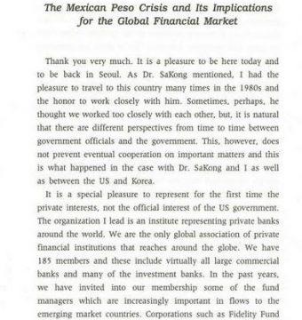 멕시코 페소화 위기와 세계금융시장 동향
