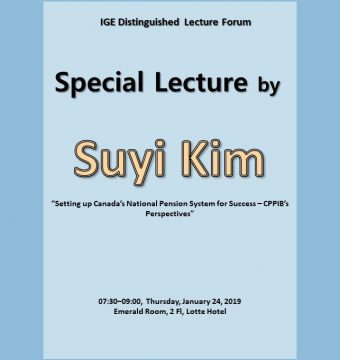 [January 24, 2019] Special Lecture by Ms. Suyi Kim