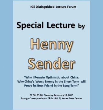 [February 19, 2019] Special Lecture by Dr. Henny Sender