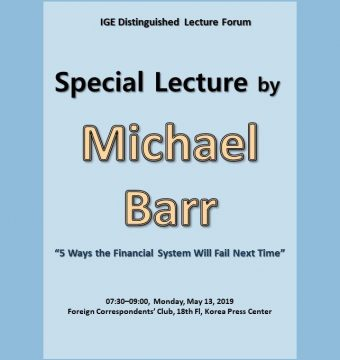 [May 13, 2019] Special Lecture by Dr. Michael Barr