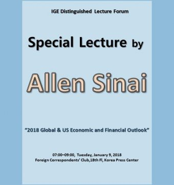 [January 9, 2018] Special Lecture by Dr. Allen Sinai