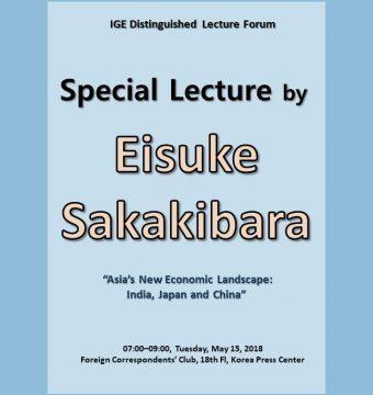 [May 15, 2018] Special Lecture by Dr. Eisuke Sakakibara