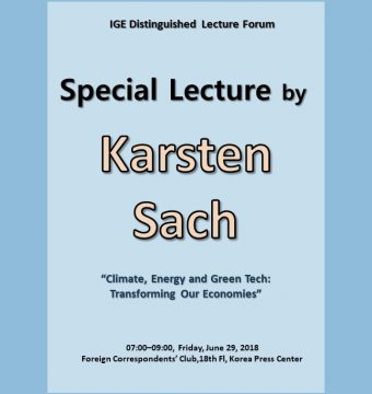 [June 29, 2018] Special Lecture by Dr. Karsten Sach