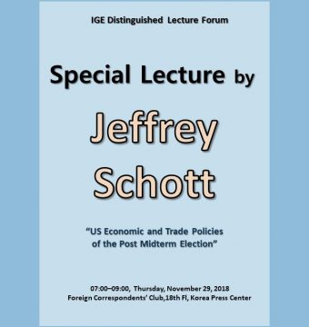 [November 29, 2018] Special Lecture by Dr. Jeffrey Schott