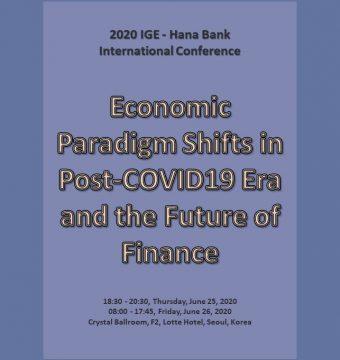 [June 25-26, 2020] IGE - Hana Bank International Conference