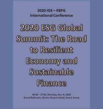 [Novemver 9, 2020] IGE - KBFG International Conference