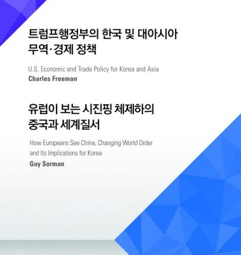 U.S. Economic and Trade Policy for Korea and Asia